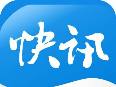 农业农村部:长江流域分阶段施行常年禁捕