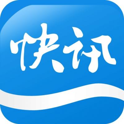 重磅!诚信彩票网投app与新加坡完成两国自由贸易协定升级谈判