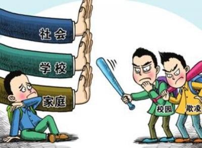给人起侮辱绰号也属欺凌!广东对校园欺凌分类治理做明确规定