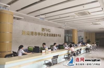 """【庆祝改革开放40年】多元融资:""""活""""了经济 """"强""""了城市"""
