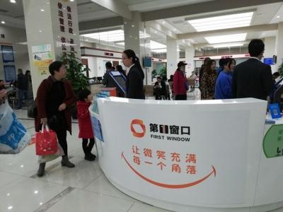 """江苏力推""""不见面审批""""标准化 政务中心这样画""""微笑曲线"""""""