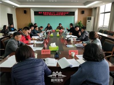 万里鸿雁传真情!扬州这11所学校与新源县11所学校结对交流