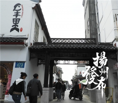 【新時代 新作為 新篇章】揚州仁豐里走出古城保護利用新模式