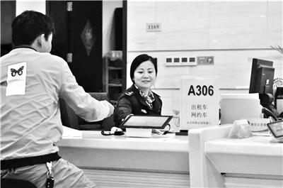 16名南京的哥被撤销从业资格,因为……