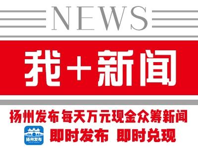 突发!扬州一女高中生QQ空间留言自杀,网友民警接力营救......