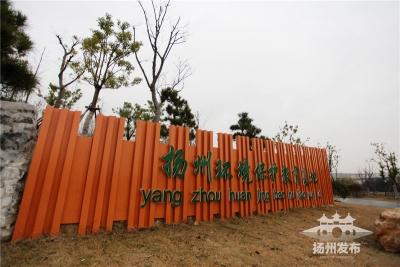【视频】体验VR、体感游戏……扬州首个环保教育基地亮相!