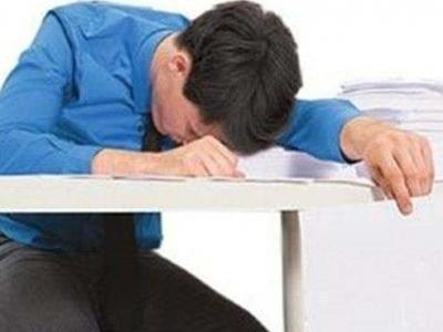 睡不着、怕冷、老忘事……十大亚健康标记你占了几个?