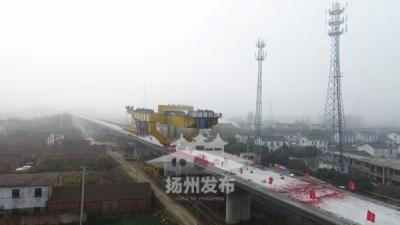 最新!连淮扬镇铁路高邮段架梁贯通!扬州段全线已完成这些……