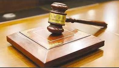 四川检察机关依法对严春风涉嫌受贿案提起公诉