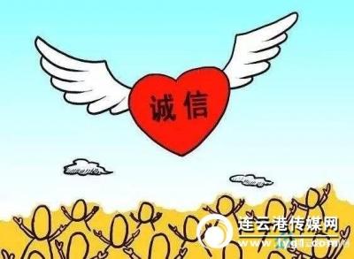 """【新时代 新作为 新篇章】连云港出手整顿""""电子商务""""诚信问题了!"""