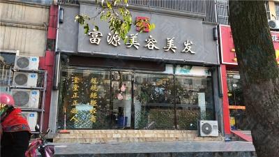 一百多万未消费,富源美发店却关门了,扬州这群办卡者懵了