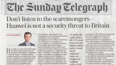 驻英国大使刘晓明在英媒发表署名文章:华为?#25442;?#23041;胁英国安全