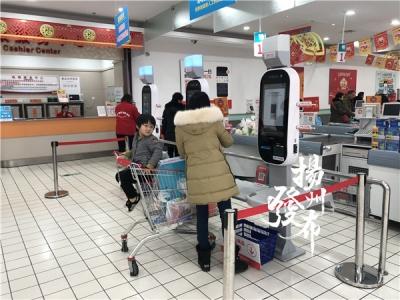 """无人超市、无人服装店、自助收银……这波""""无人化""""操作,扬州人喜欢吗?"""