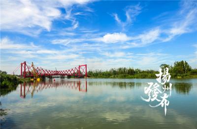 【新时代 新作为 新篇章】一年时间跃升全省第三 旅游景区创建创造扬州速度
