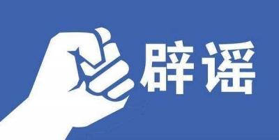 中国将取消中国职业联赛升降级制度?足协辟谣