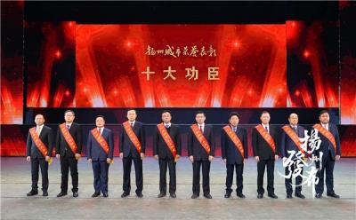 """2019扬州城市荣誉榜揭晓,""""十大功臣""""""""十大扬州好人""""""""十大扬州大工匠""""是……"""