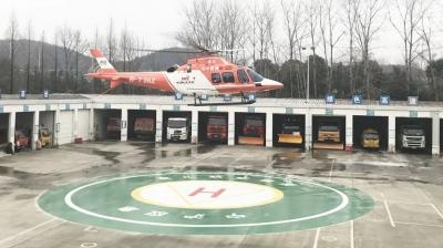 空中救援来了!江苏高速首个救援直升机停机坪投入使用