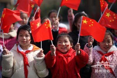 开学第一课 迎新中国成立70周年