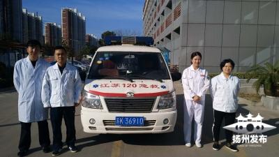 扬州这条延伸到农村的生命线,春节期间救了33人