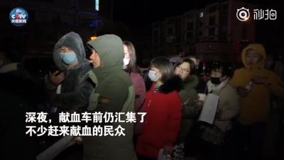 视频 | 江苏响水爆炸事故发生后 当地市民排起了长队……