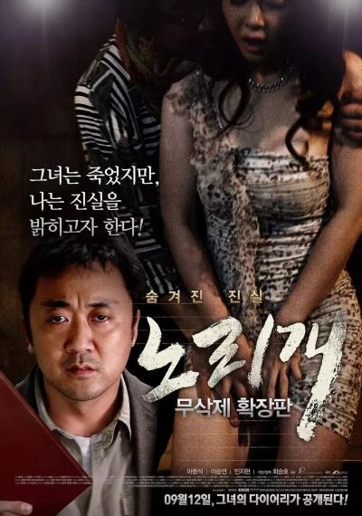 """韩国娱乐圈""""性丑闻""""再升级 文在寅:赌上命运彻查!"""