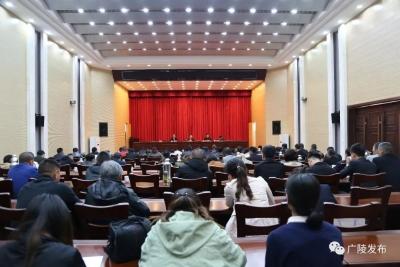 广陵区召开安全生产和消防安全紧急会议