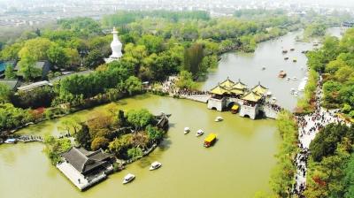 【新时代 新作为 新篇章】赞!扬州瘦西湖好评率列全国湖泊景区榜首