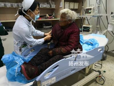 【我+新聞·視頻】一淮陰老太不明原因倒在揚州街頭,有誰認識她?