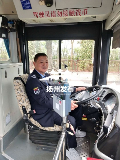 """【新时代  我奋斗 我幸福】60大寿与""""扬马""""同日 扬州这位老司机坚持这样做··· ···"""