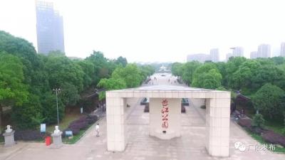 曲江公园景观改造提升工程全面展开