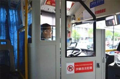 【新时代 新作为 新篇章】装防护隔离、配安全员……扬州公交车安装防护设施明年上半年全覆盖