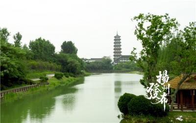 """大明寺北侧又添休闲公园,还""""借""""来了栖灵塔"""