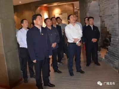 """廣陵區開展""""5·10""""黨風廉政教育日活動"""