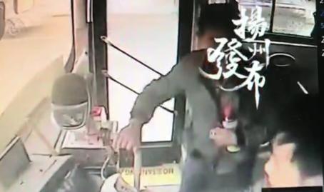 仪征发布首例涉嫌以危险方式危害公共安全罪的案例 因乘客在公交上··· ···