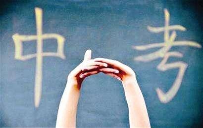 @中考考生,如何有效开展复习?扬州名师的这套备考攻略来了...