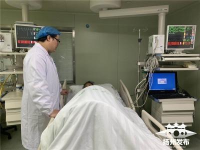 扬州一女子患类风湿十多年,轻信偏方休克进了ICU