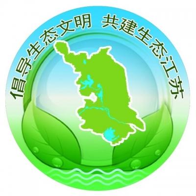 今天起,關系到江蘇全省農民朋友的一件大事啟動了