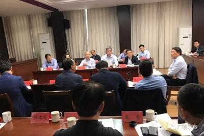 广陵区召开2019年卫片整改部署会通力协作确保完成土地卫片整改