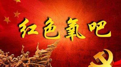 【红星闪耀】党的早期领导干部刘重民