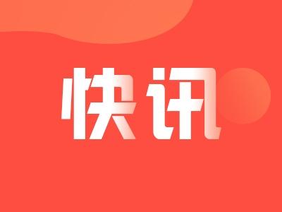 好消息!揚州市區就業技能培訓補貼標準下月提高,看看你能拿多少錢?