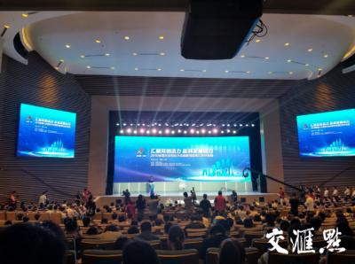 2019年全国大众创业万众创新活动周江苏分会场启动仪式举行