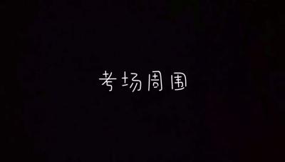 """诚信彩票网投appVlog   今天下午扬州城开启""""静音""""模式"""