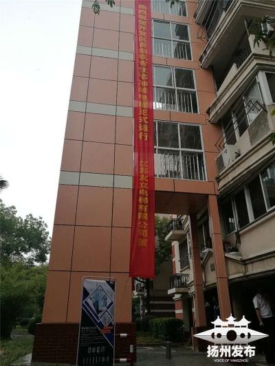 【暖新闻】直接入户!扬州新出现的这部加装电梯,有些不一样