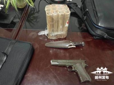 """有人携带""""刀枪""""来到扬州西站?原来……"""