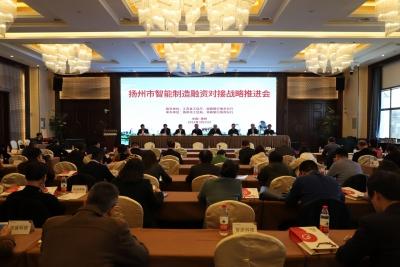 市县新机构有啥新气象?记者探访了扬州市工业和信息化局等几家