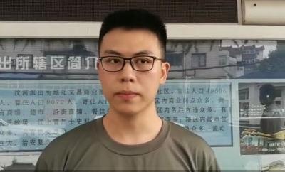 【视频】人如其名!听到有人喊帮忙,扬州籍大学生陆勇智飞上去扑倒小偷