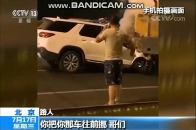 【视频】肇事司机报警不救人,涉过失致人死亡罪被刑拘
