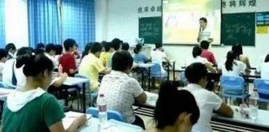 教育部:对暑期中小学生学科类培训班严格审核备案