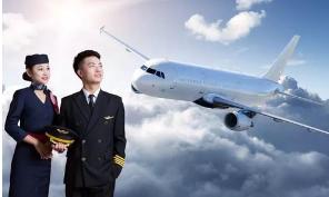 江蘇2019普通高校招生空乘類專業合格考生名單公示,有你家娃嗎?