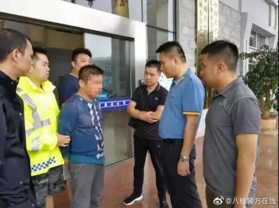 """桂林七星区""""7.10""""致2死1伤案后续:犯罪嫌疑人已到案"""